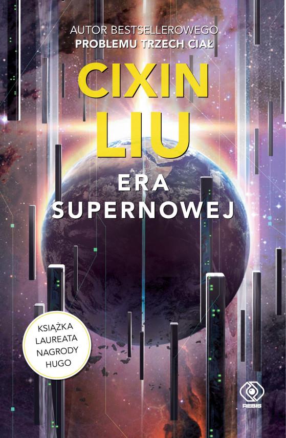 okładka Era supernowejebook   EPUB, MOBI   Andrzej Jankowski, Liu Cixin