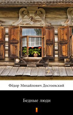 okładka Бедные люди (Biedni ludzie), Ebook | Фёдор Михайлович Достоевский, Fiodor Michajłowicz Dostojewski