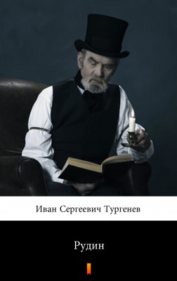 okładka Рудин (Rudin), Ebook | Иван Сергеевич Тургенев, Iwan Siergiejewicz Turgieniew