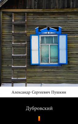 okładka Дубровский (Dubrowski), Ebook | Александр Сергеевич Пушкин, Aleksandr Siergiejewicz Puszkin