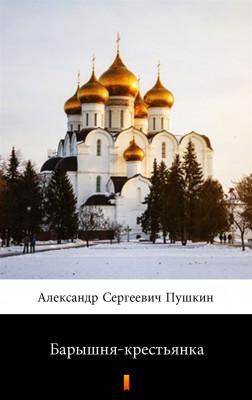 okładka Барышня-крестьянка (Panna włościanka), Ebook | Александр Сергеевич Пушкин, Aleksandr Siergiejewicz Puszkin