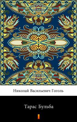 okładka Тарас Бульба (Taras Bulba), Ebook | Николай Васильевич Гоголь, Nikołaj Wasiljewicz Gogol