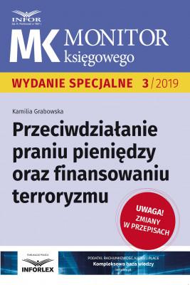 okładka Przeciwdziałanie praniu pieniędzy oraz finansowaniu terroryzmu, Ebook | Kamilia Grabowska