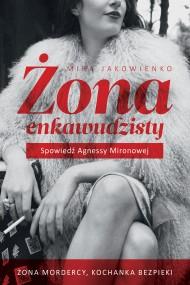 okładka Żona enkawudzisty. Ebook | EPUB,MOBI | Mira Jakowienko