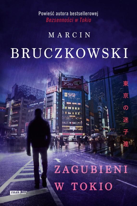 okładka Zagubieni w Tokio. Ebook | EPUB, MOBI | Marcin Bruczkowski