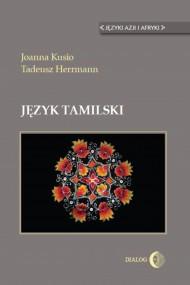 okładka Język tamilski. Ebook | EPUB,MOBI | Joanna Kusio, Tadeusz  Herrmann