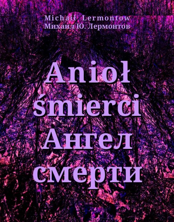 okładka Anioł śmierciebook   EPUB, MOBI   Michaił  Lermontow