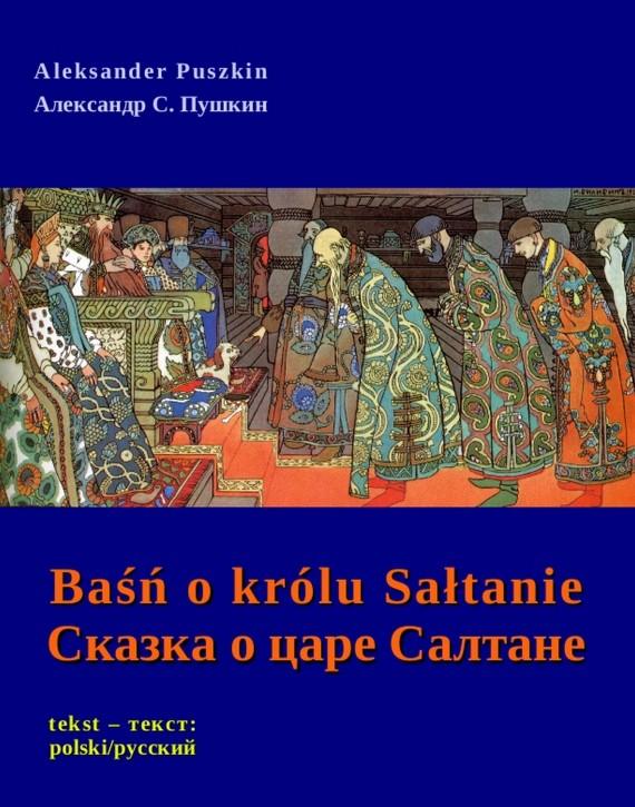 okładka Baśń o królu Sałtanie. Ebook   EPUB, MOBI   Aleksander Puszkin
