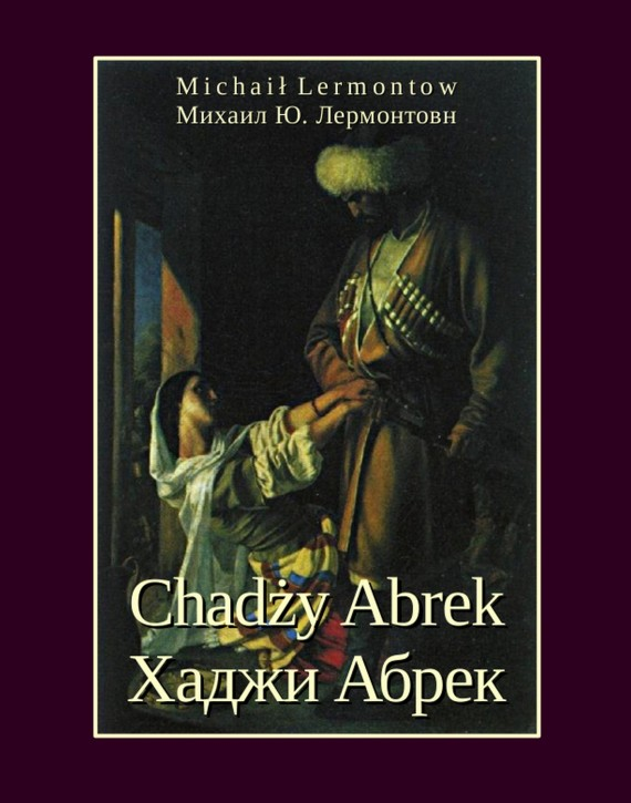okładka Chadży Abrekebook | EPUB, MOBI | Michaił  Lermontow