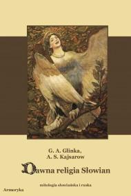 okładka Dawna religia Słowian Mitologia słowiańska i ruska, Ebook | Grigorij Andriejewicz  Glinka, Andriej Siergiejewicz  Kajsarow