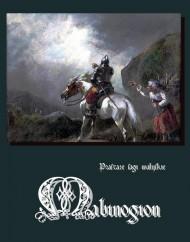 okładka Mabinogion - prastare sagi walijskie, Ebook | Nieznany