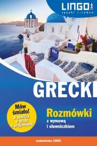 okładka Grecki. Rozmówki z wymową i słowniczkiem. eBook. Ebook | PDF | Tomasz Sielecki