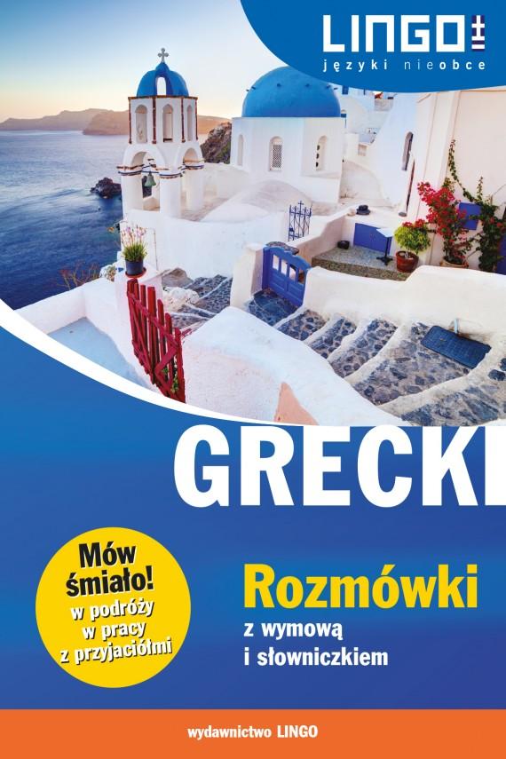 okładka Grecki. Rozmówki z wymową i słowniczkiem. eBookebook | PDF | Tomasz Sielecki
