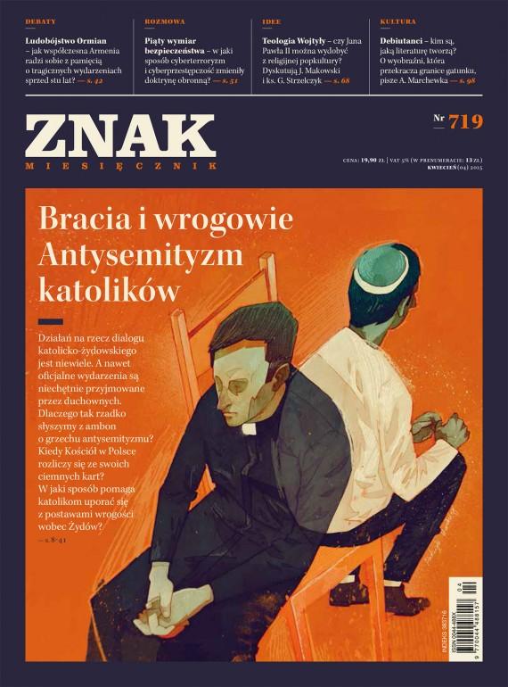 okładka ZNAK Miesięcznik nr 719 (4/2015)ebook | EPUB, MOBI | autor zbiorowy