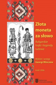 okładka Złota moneta za słowo. Bułgarskie bajki i legendy ludowe, Ebook | Georgi Minczew