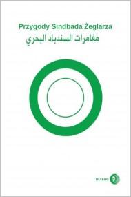 okładka Przygody Sindbada Żeglarza (wydanie polsko-arabskie). Ebook | EPUB,MOBI | Opracowanie zbiorowe