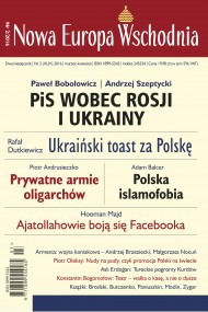 okładka Nowa Europa Wschodnia 2/2016. Ebook | EPUB,MOBI | Autor zbiorowy Autor zbiorowy