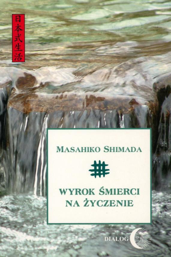 okładka Wyrok śmierci na życzenieebook | EPUB, MOBI | Masahiko Shimada