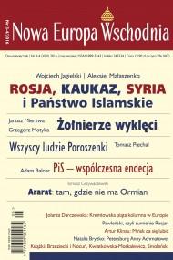 okładka Nowa Europa Wschodnia 3-4/2016. Ebook | EPUB,MOBI | autor zbiorowy