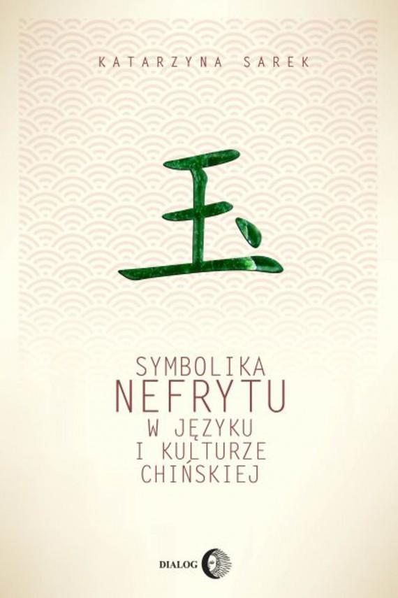 okładka Symbolika nefrytu w języku i kulturze chińskiejebook | EPUB, MOBI | Katarzyna Sarek