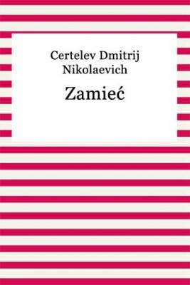 okładka Zamieć, Ebook | Certelev Dmitrij Nikolaevich