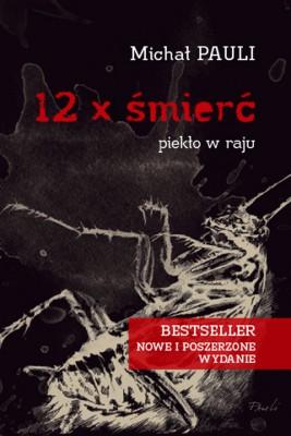okładka 12 x śmierć, Ebook | Michał Pauli