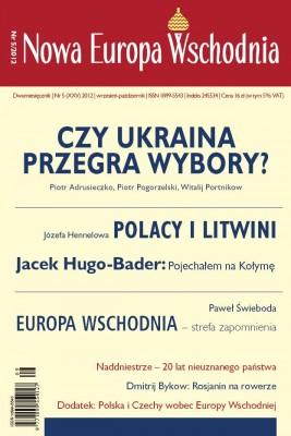 okładka Nowa Europa Wschodnia 5/2012, Ebook | zespół autorów