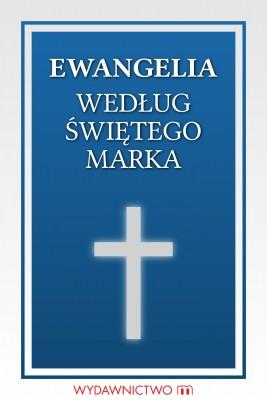 okładka Ewangelia według świętego Marka, Ebook | autor zbiorowy