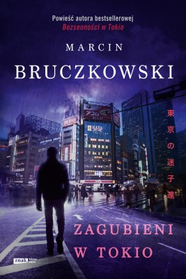 okładka Zagubieni w Tokio, Ebook | Marcin Bruczkowski