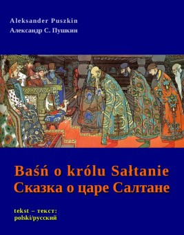 okładka Baśń o królu Sałtanie, Ebook | Aleksander Puszkin