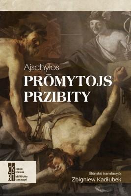 okładka Prōmytojs przibity, Ebook   Ajschylos Ajschylos