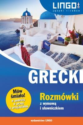 okładka Grecki. Rozmówki z wymową i słowniczkiem. eBook, Ebook   Tomasz Sielecki
