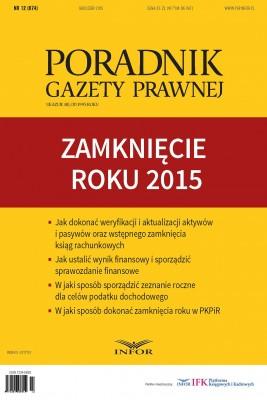 okładka Zamknięcie roku 2015, Ebook | INFOR PL SA