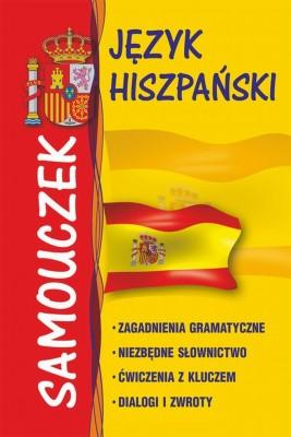 okładka Język hiszpański – samouczek, Ebook | Elżbieta  Adamiak