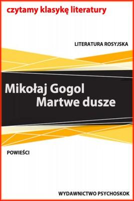 okładka Martwe dusze, Ebook   Mikołaj Gogol