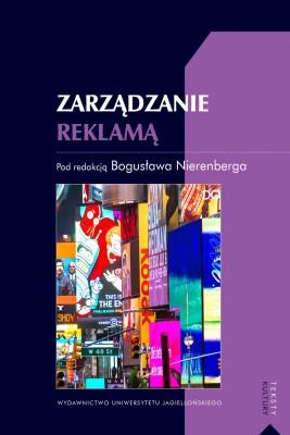 okładka Zarządzanie reklamą, Ebook | Bogusław Nierenberg